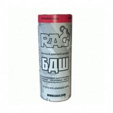 Шашка дымовая учебная RAG БДШ