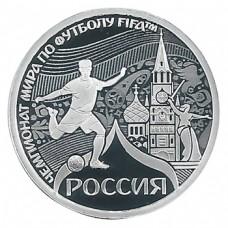 Медаль Чемпионата мира по футболу FIFA 2018 в России