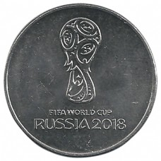 Монета Россия 3 рубля 2018 Чемпионат мира по футболу в России FIFA 2018 Кубок