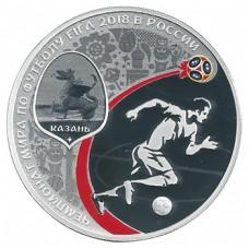 Монета Россия 3 рубля 2018 Чемпионат мира по футболу в России FIFA 2018 Казань